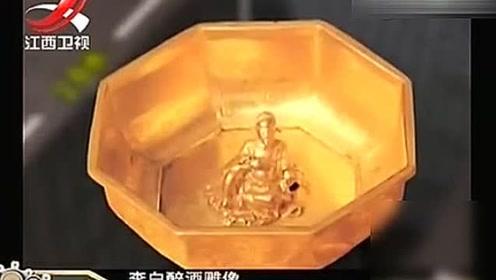 自家院子挖菜窖,竟挖出20斤黄金重器,专家惊恐估计百亿!