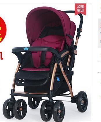 谁会好宝宝这款推车的折叠方法