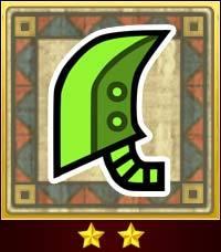 结云巨剑 +1
