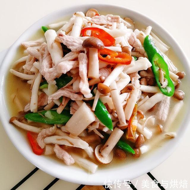 <b>蟹味菇炒肉,鲜味可口,美味又下饭</b>