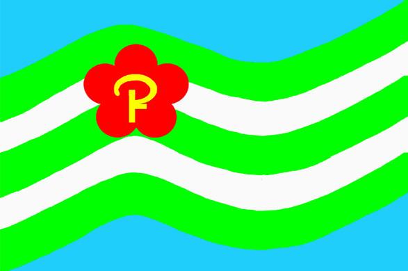 logo logo 标志 设计 矢量 矢量图 素材 图标 587_390
