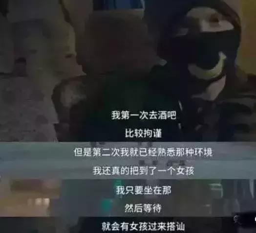 兰桂坊成人情色小说_兰桂坊老外事件