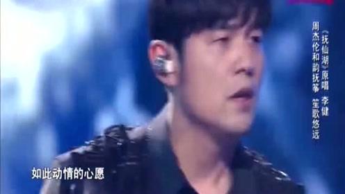 《中国好声音》 李健、谢霆锋、哈林、周杰伦唱经典.奉献殿堂级表演!