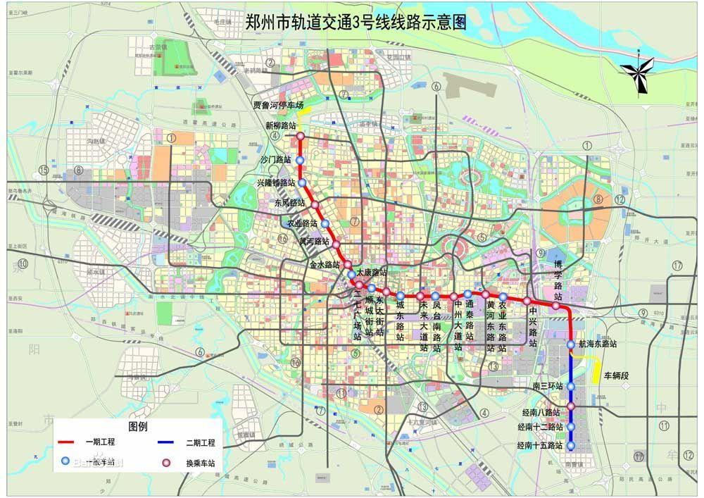 深圳地铁4号线 郑州地铁4号线 合肥地铁4号线