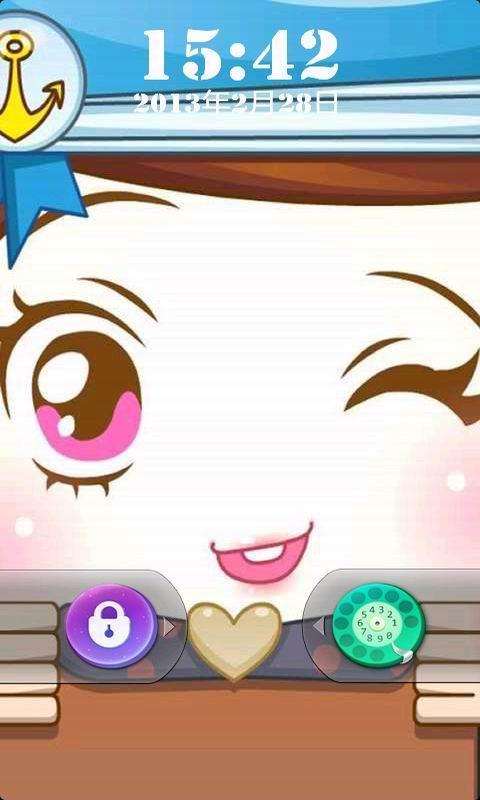 可爱表情动态锁屏免费下载|可爱表情动态锁屏手机版