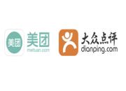 【北京|上海】美团点评集团安全部诚聘各类安全人才(薪资20k-60k,股票奖励)