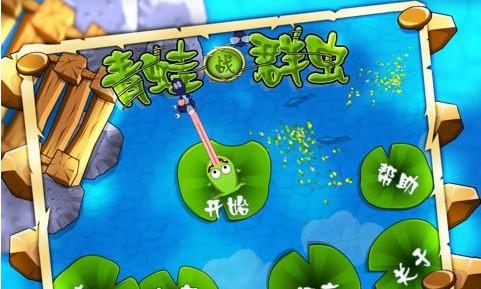 百变魔王36段青蛙图解