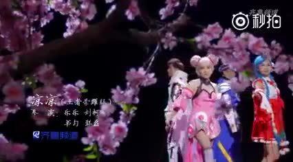 王者荣耀版《凉凉》MV首发!穿上最经典的皮肤,打出最高的伤害