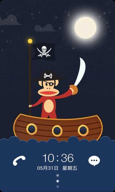 卡通大嘴猴主题锁屏免费下载|卡通大嘴猴主题锁屏手机