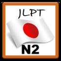 学习日语N2