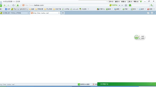 可以上qq,可以上其它网页,就是淘宝网打不开