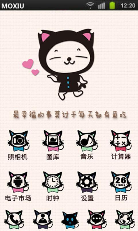 魔秀桌面主题:可爱猫咪