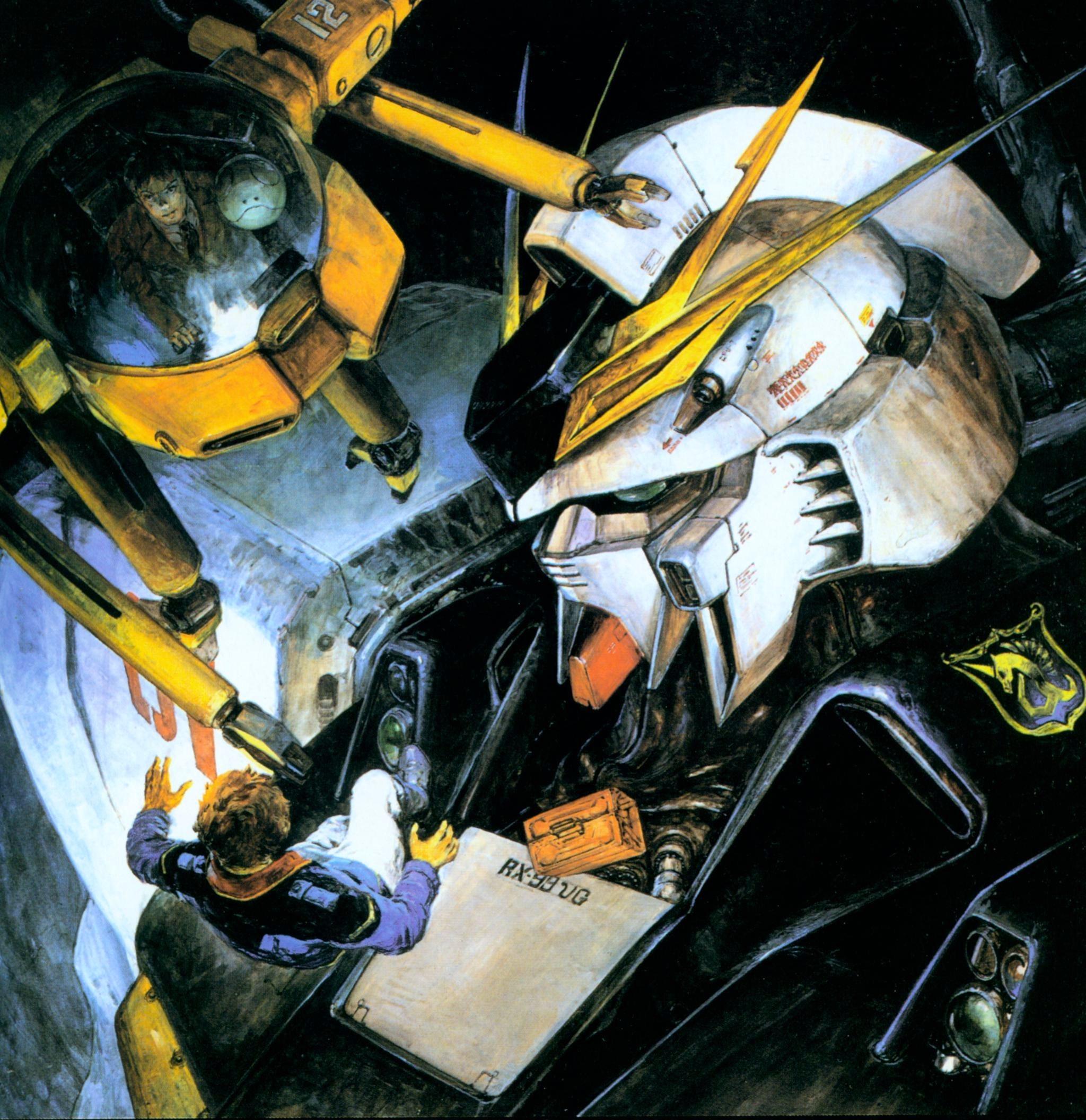 Nu Gundam Photo3.jpg