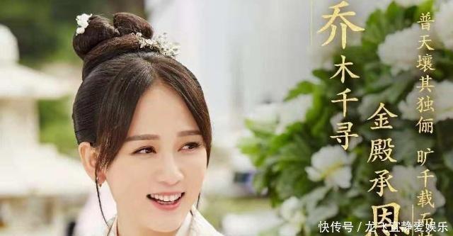 七位换古装如换脸的美人短发,赵丽颖可爱,杨图片齐烫发发型2015女图片
