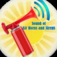 喇叭的声音 - 警报器