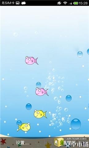 童话般的梦幻卡通的海底,可爱萌宠小黄鱼给你上演各种个性的表演,各种