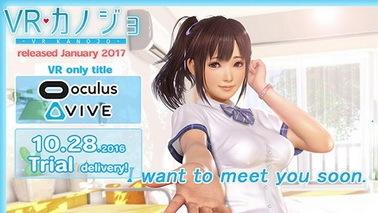 I社新作《VR女友》计划2017年初发售 配置要求公开