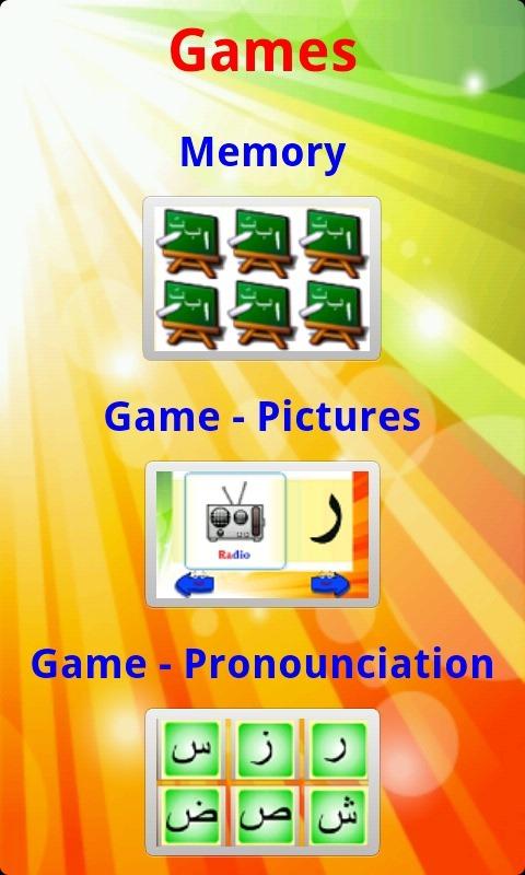 ...游戏 应用截图   这是一款儿童学习阿拉伯字母的趣味应用程...
