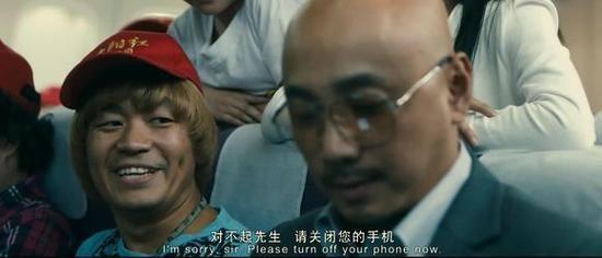 一乘客在飞机上开手机听音乐被拘留5天