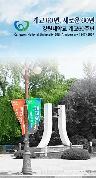 它是韩国外国语教育的中心,也是韩国唯一一个提供26种外语教学的大学.