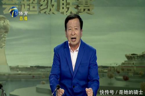 昨晚中超联赛上的争议有答案了费莱尼跟刘云都是冤大头