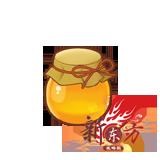 蜂蜜.png