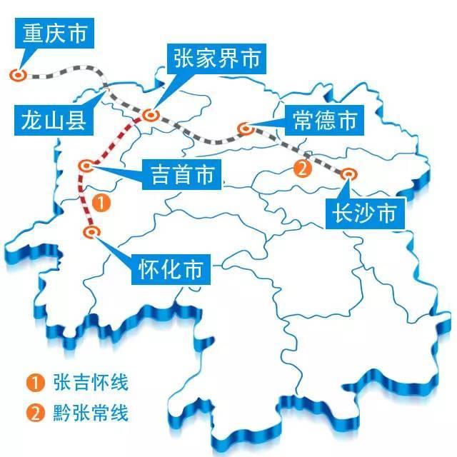 麻阳县行政地图