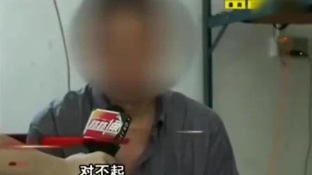 禽兽父亲强奸亲生女儿 女儿竟不愿父亲坐牢_3G影视
