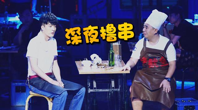 """孙艺洲用一段""""深夜大排档""""烧出了北京生活的烟火气"""