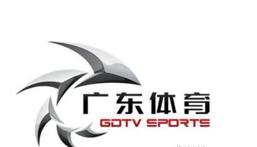 广东电视台体育频道