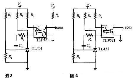 tp290-4光耦接线图