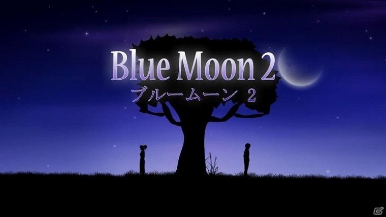 《蓝月2》宣传图