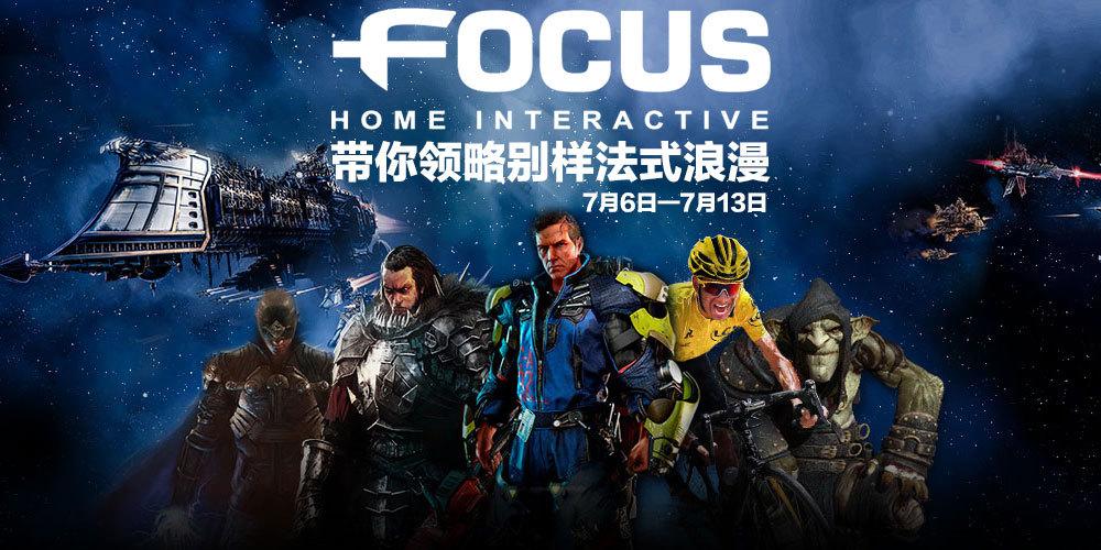 Focus 首页.jpg