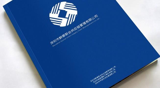 深圳市深度文化传媒有限公司