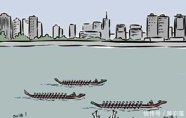 非人哉:赛龙舟比赛即将开始,面对众位队友,九月:啊啊啊啊啊!