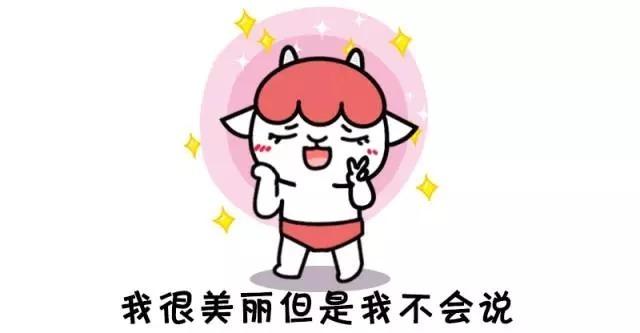 杨幂白浅动漫手绘