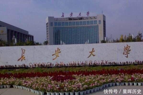 中国最委屈的名牌大学,目标世界一流,却常被误