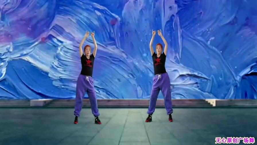 DJ插兜舞《枕边人我在等你》流行现代广场舞、舞步简单一看就会