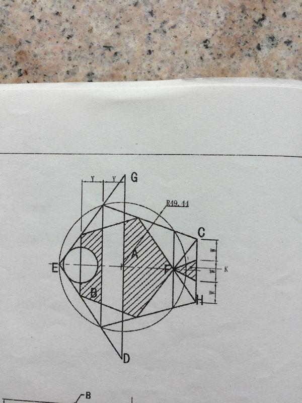 五边剪纸步骤如下