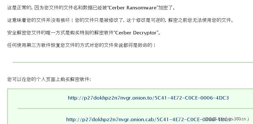 http://p3.qhimg.com/t010b6476f526640365.jpg