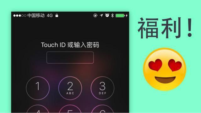 解锁 91 位密码的 iPhone:你要多久?内有福利