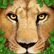 终极狮王模拟