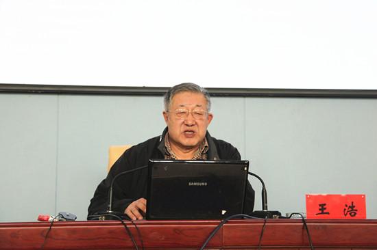 青海师范大学举行中国工程院院士王浩及其团队聘任仪式