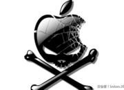 【技术分享】OS X内核大揭秘之利用篇