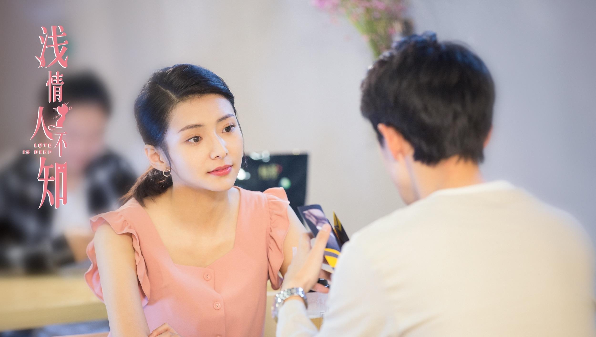 演员王小白强势霸屏 新剧《浅情人不知》高甜上线