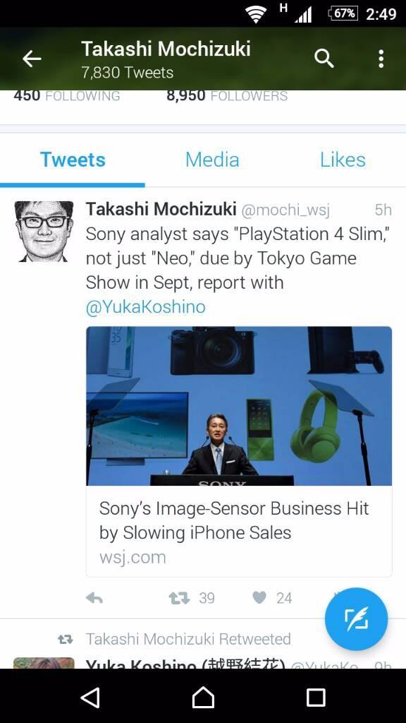 《华尔街日报》记者曝光索尼PS4瘦身版