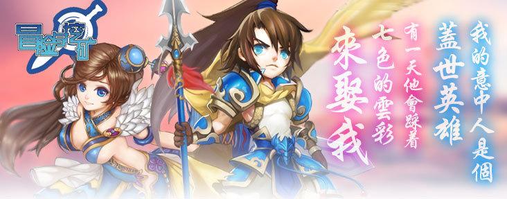 《像素骑士团》2