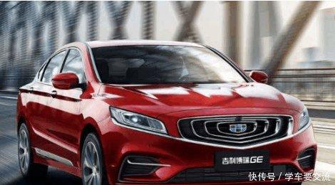 吉利新能源汽车博瑞GE-MHEV正式上市, 最低