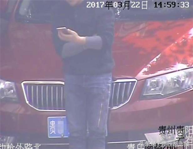【转】北京时间     不许笑!一家三口用身体遮挡号牌 被监控直播 - 妙康居士 - 妙康居士~晴樵雪读的博客