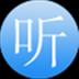 听听英语V3.7.4